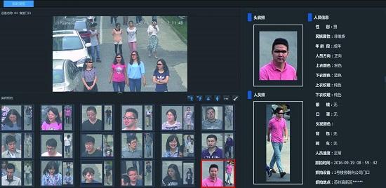 """百度大脑AI人脸识别""""H5视频活体检测""""增加人脸合成图鉴别能力"""